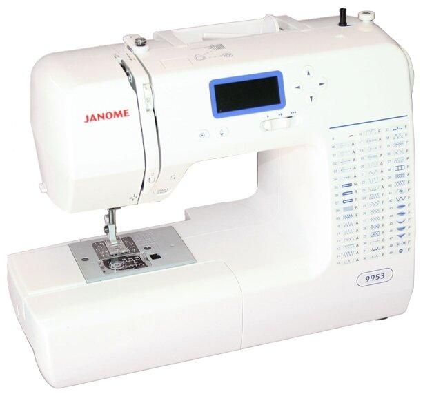 Janome 9953
