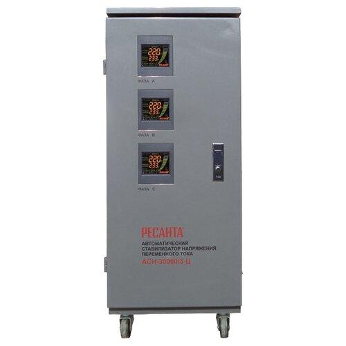 Стабилизатор напряжения трехфазный РЕСАНТА ACH-30000/3-Ц (30 кВт) серый джинсы rica lewis ц серый р 30