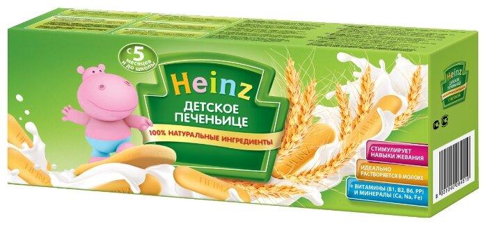 Печенье Heinz в коробке (с 5 месяцев)