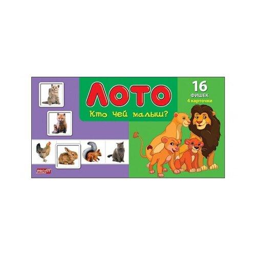 Настольная игра Рыжий кот Кто чей малыш ИН-1984 настольная игра рыжий кот космос ин 9182
