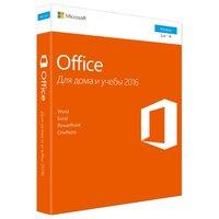 Microsoft Office для дома и бизнеса 2016 только лицензия