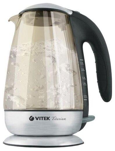 Vitek VT-1111 Silver