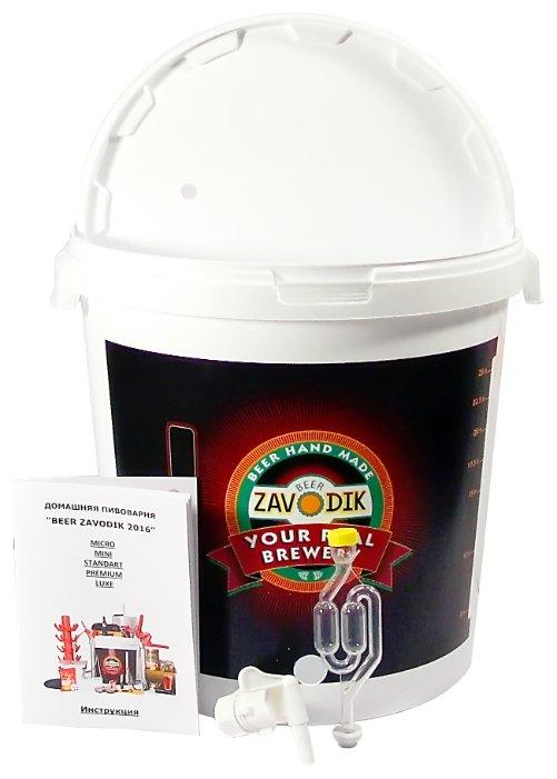Мини-пивоварня Beer Zavodik 2016 Micro