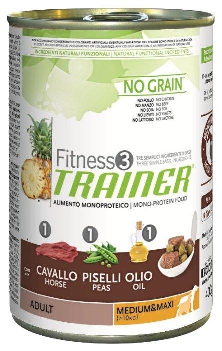 Корм для собак TRAINER Fitness3 No Grain Adult Medium&Maxi Horse and peas canned