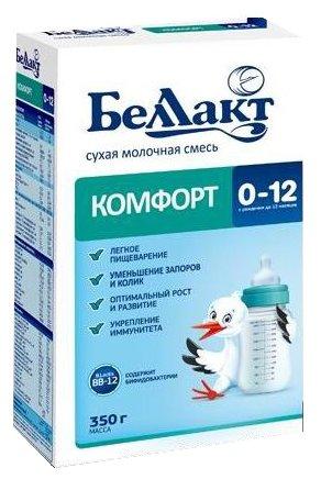 Смесь Беллакт Комфорт (с рождения до 12 месяцев) 350 г