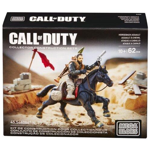 Конструктор Mega Bloks Call of Duty DLB99 Конная атака