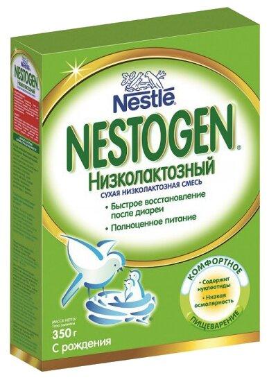Смесь Nestogen (Nestle) Низколактозный (с рождения) 350 г