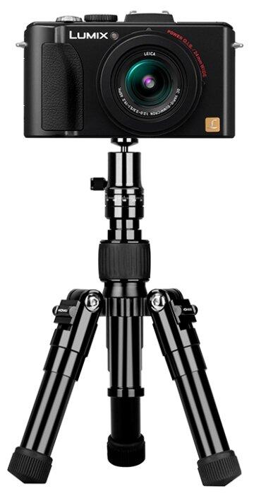 MOMAX Pro 5 (TRS5)