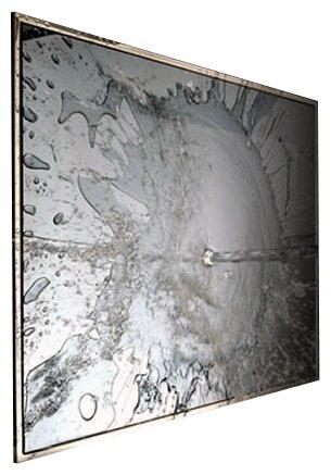 Aquavision Elite 4K 85 FS Mirror Vision+