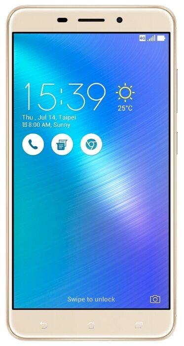 Смартфон ASUS ZenFone 3 Laser ZC551KL 32Gb серебристый (90AZ01B4-M00060)