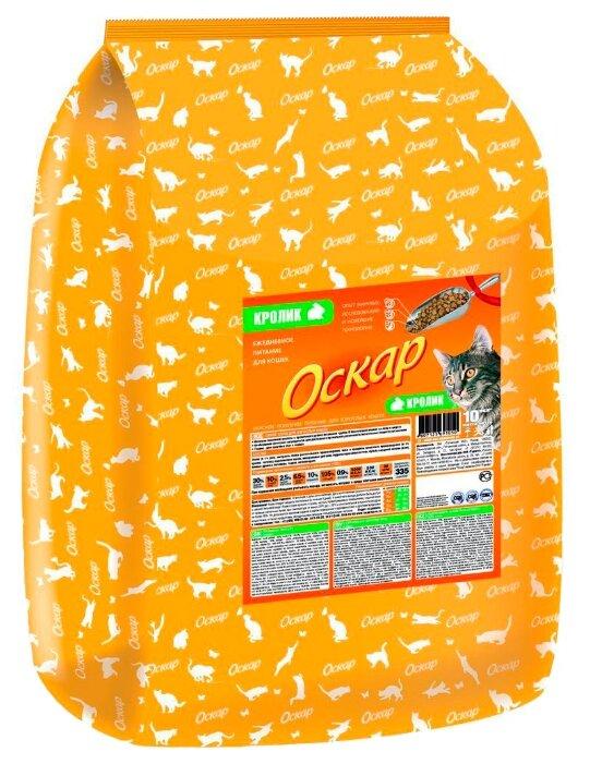 Оскар Сухой корм для кошек Кролик (10 кг)