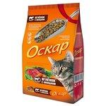 Оскар Сухой корм для кошек Ягненок с овощами (0.4 кг) 1 шт.