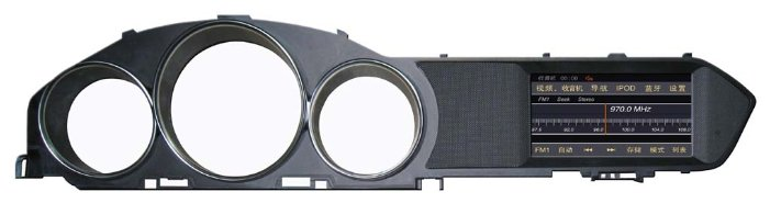 Автомагнитола Witson W2-D9801E