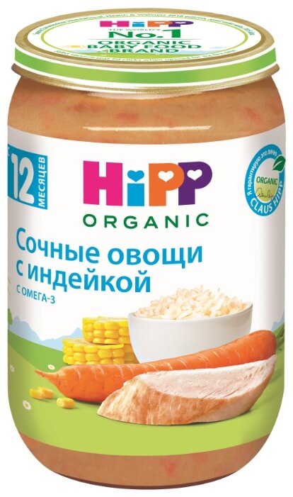 Пюре HiPP Сочные овощи с индейкой (с 12 месяцев) 220 г