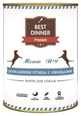Корм для собак Best Dinner Меню №9 для собак Домашняя птица с овощами (0.4 кг) 1 шт.