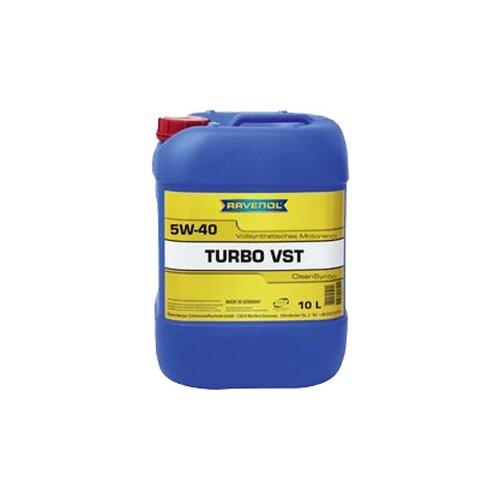 Синтетическое моторное масло Ravenol VollSynth Turbo VST SAE 5W-40, 10 л минеральное моторное масло ravenol turbo plus shpd sae 15w 40 10 л