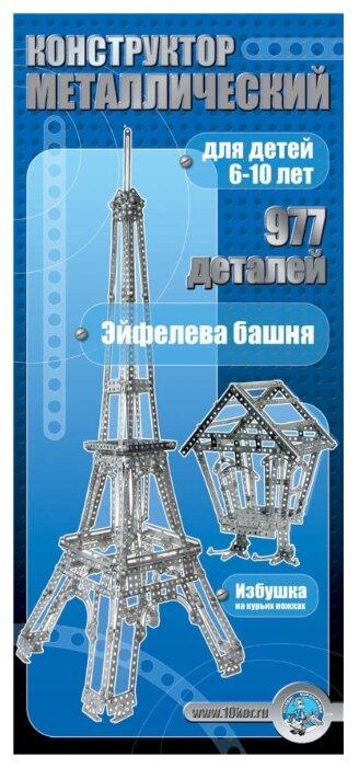 Винтовой конструктор Десятое королевство Как раньше 00863 Эйфелева башня