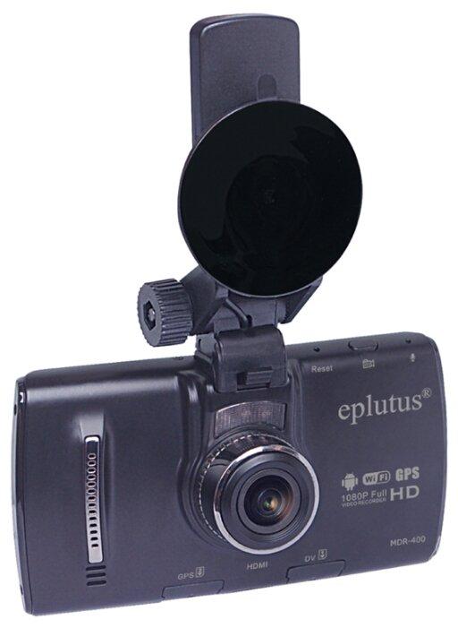 Eplutus Eplutus MDR-400