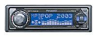 Автомагнитола Panasonic CQ-DFX883N