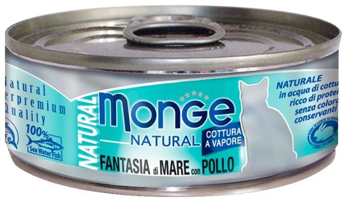 Monge Natural - Влажный корм для кошек с кусочками морепродуктов и курицы (0.08 кг) 1 шт.