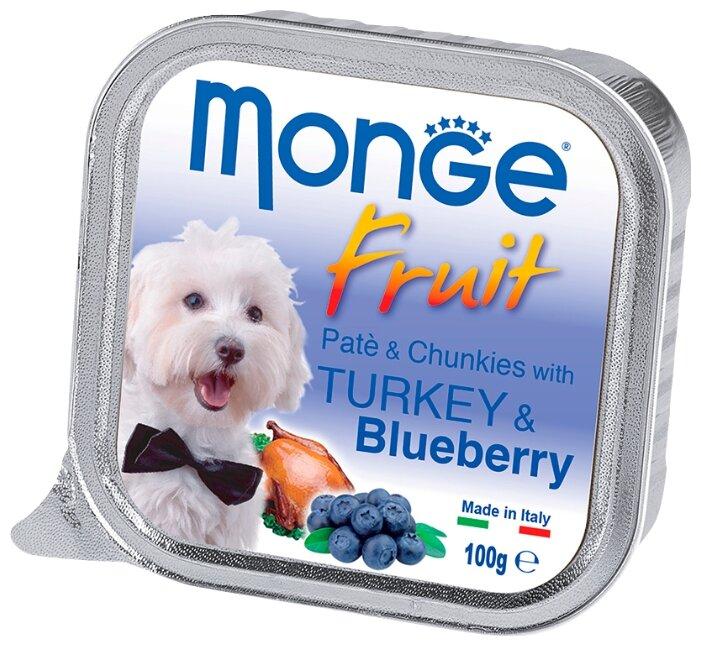 Корм для собак Monge Fruit индейка с черникой 32шт. х 100г
