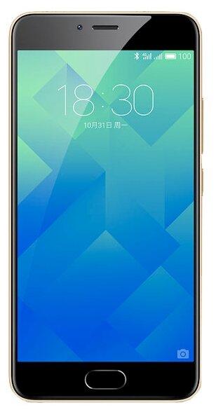 Meizu Смартфон Meizu M5 16GB