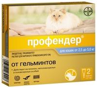 Профендер (Bayer) капли на холку для кошек от 2,5 до 5,0 кг (1 пипетка)