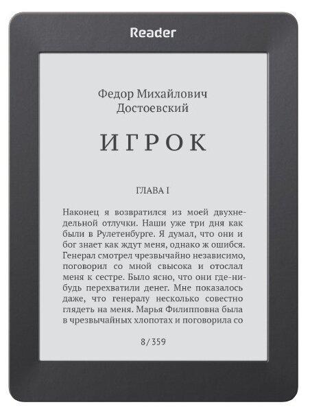 Reader Электронная книга Reader Book 2