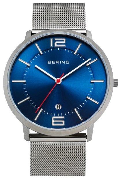 купить ручные часы в интернет магазине недорого мужские подразумевается
