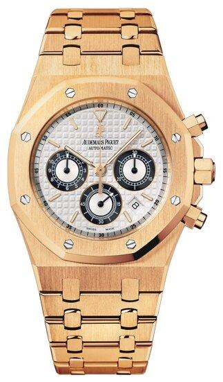 Наручные часы Audemars Piguet 25960OR.OO.1185OR.02