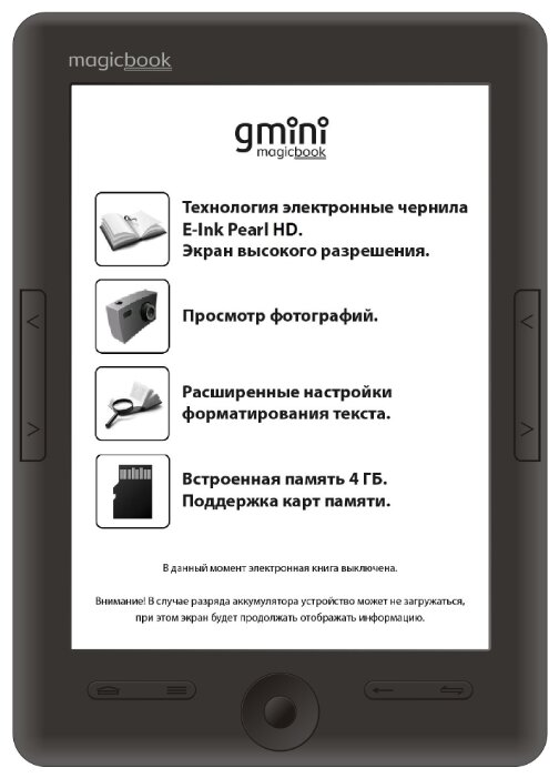 MagicBook S6HD