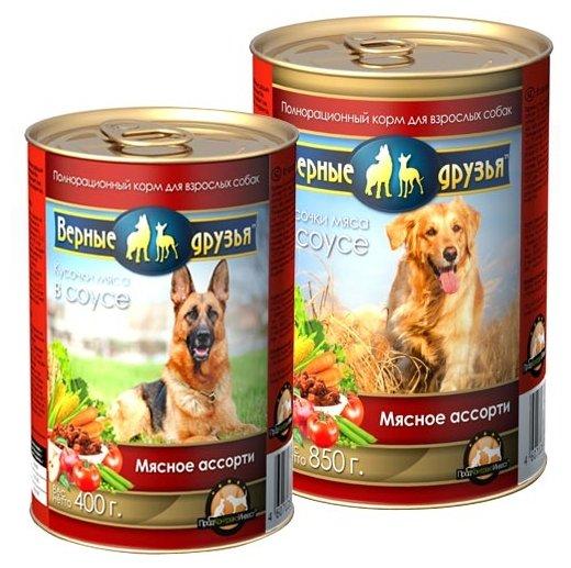 Корм для собак Верные друзья Кусочки в соусе - Мясное ассорти (0.85 кг) 1 шт.