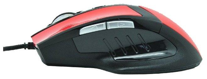 Мышь Havit HV-MS631 Red USB