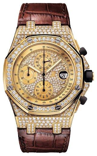 Наручные часы Audemars Piguet 26067BA.ZZ.D088CR.01