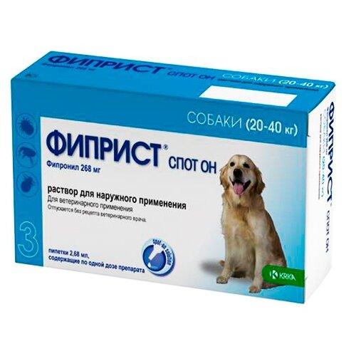 Фиприст (KRKA) капли от блох и клещей Спот Он для собак и щенков от 20 до 40 кг