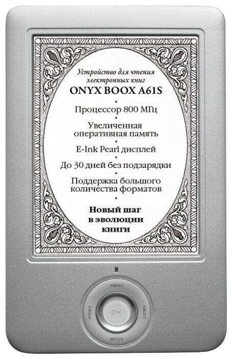ONYX BOOX A61S Romeo