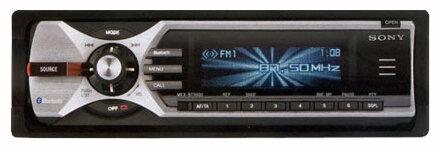 Sony MEX-BT5000