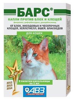 Барс (АВЗ) Капли против блох и клещей для кошек