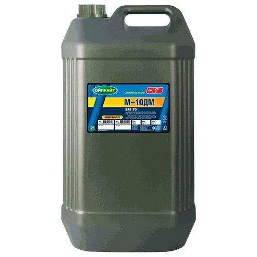 Моторное масло OILRIGHT М-10ДМ 30 л