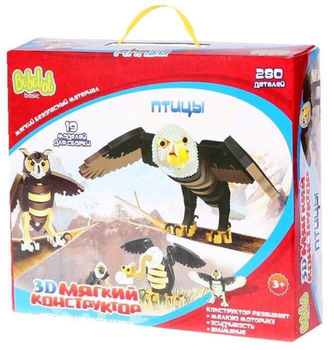 Bebelot Basic 3D Мягкий конструктор BEB0706017 Птицы