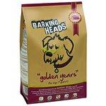 Barking Heads Корм для собак старше 7 лет с курицей и рисом Золотые годы (12 кг)