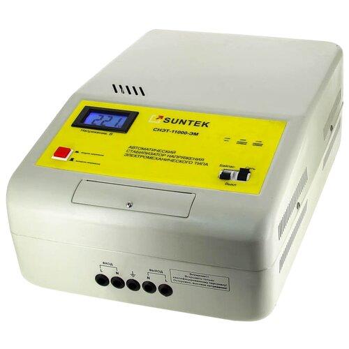 Стабилизатор напряжения однофазный SUNTEK СНЭТ-11000-ЭМ белый/желтый