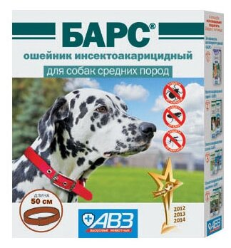 Средства от блох Барс Ошейник для собак средних пород инсектоакарицидный на фипрониле 50см, 50гр, 50 гр