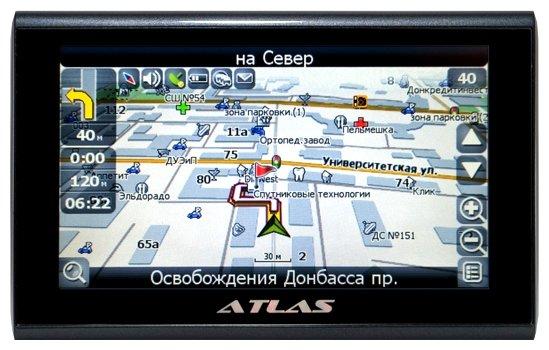 Atlas X5