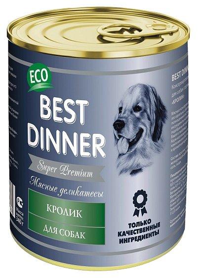 Корм для собак Best Dinner Мясные деликатесы для собак Кролик