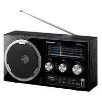 Радиоприемник Panasonic Panasonic RF-800