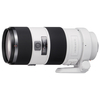 Объектив Sony 70-200mm f/2.8G (SAL-70200G)