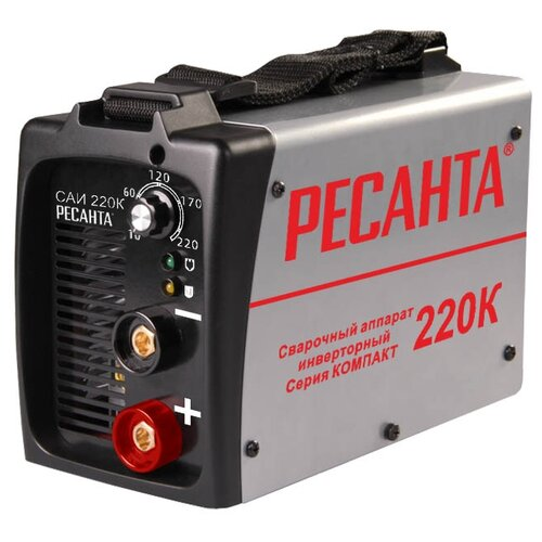 Сварочный аппарат РЕСАНТА САИ-220КСварочные аппараты<br>