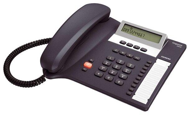 Gigaset Телефон Gigaset 5020