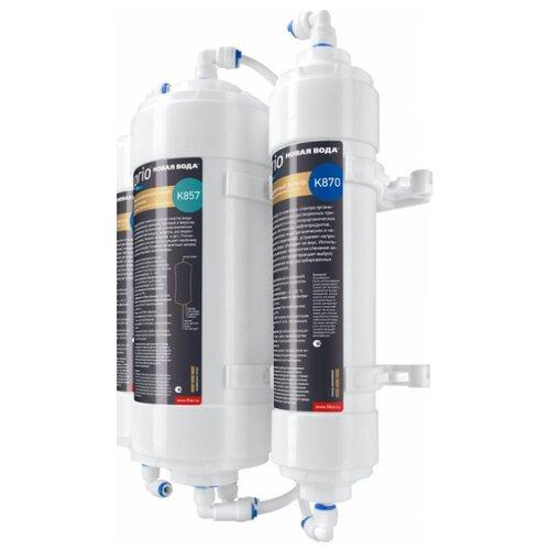Фильтр под мойкой Prio Новая вода Econic Osmos Stream OD320 трехступенчатый фильтр для воды prio новая вода expert osmos mo530